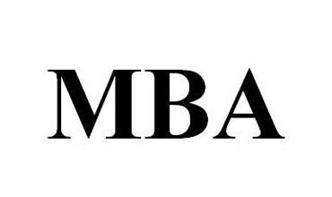 MBA免联考