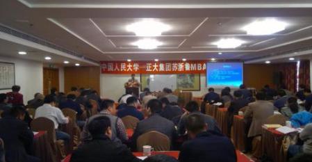 北京大学EMBA