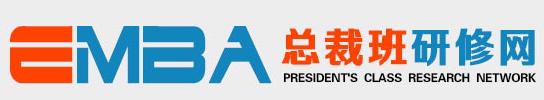 北京大学在职研修网官方网站