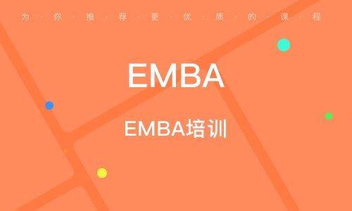 清大厚德实战型工商管理(EMBA)总裁班