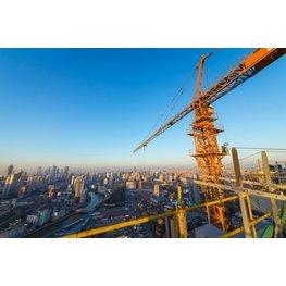建设工程企业项目经理管理人才高级研修班