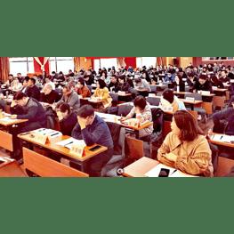 中国创新领袖企业家高端课程