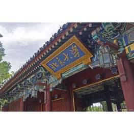 北京大学光华管理学院中国经理人37期研修班