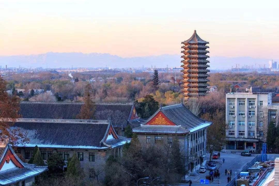 北京大学——应急产业管理人员高级研修班