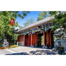 北京大学颗粒艺术研修班