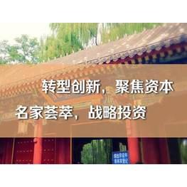 北京大学智能产业研修项目